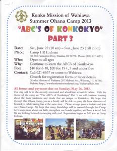 Summer Ohana Camp