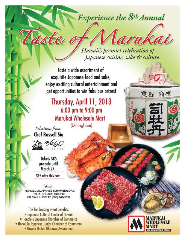 FlyersUp! Taste of Marukai at Marukai Wholesale Mart, Honolulu, HI