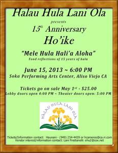Anniversary Hō'ike 2013